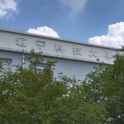 辽宁科大羽毛球馆