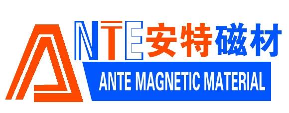 鞍山安特磁材有限公司