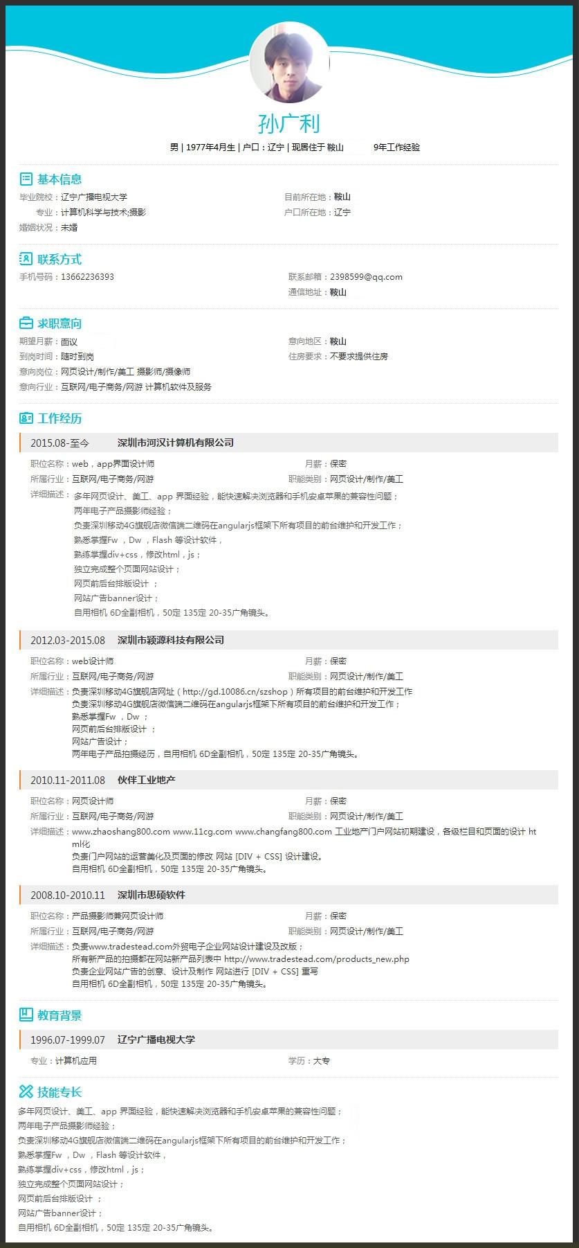 E21BEEDFCD10E40D6F4B459161364B81.jpg